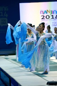 Młodzieżowe Igrzyska Olimpijskie Nanjing Anna Mroszczak  (61)